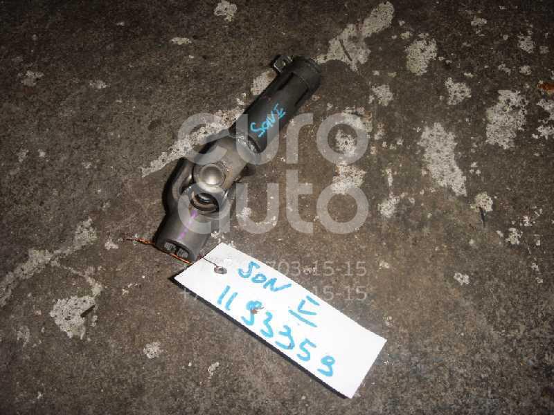 Кардан рулевой для Hyundai Sonata V (NEW EF) 2001> - Фото №1