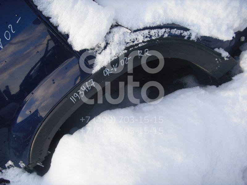 Накладка заднего крыла правого для Honda CR-V 2002-2006 - Фото №1