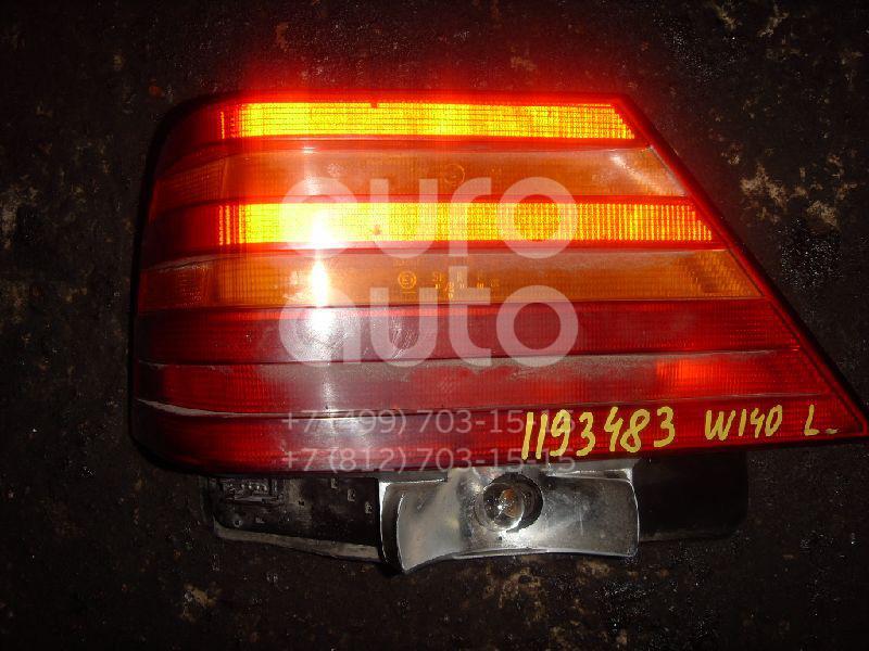 Фонарь задний левый для Mercedes Benz W140 1991-1999 - Фото №1