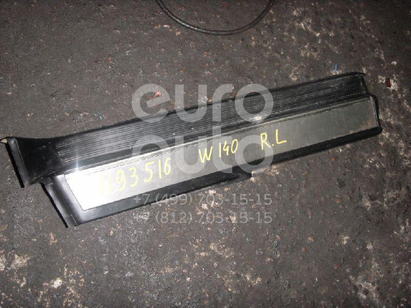 Накладка на порог (наружная) для Mercedes Benz W140 1991-1999 - Фото №1