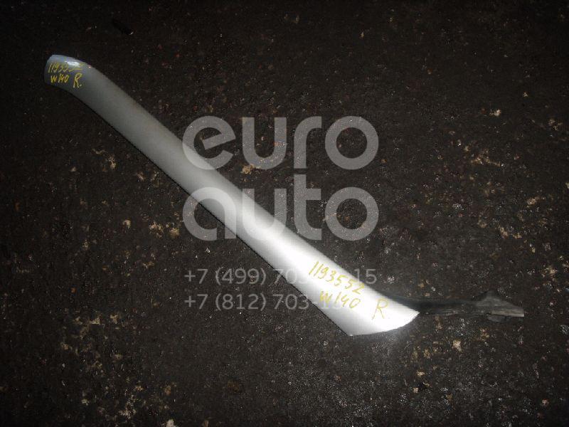 Накладка лобового стекла правая для Mercedes Benz W140 1991-1999 - Фото №1