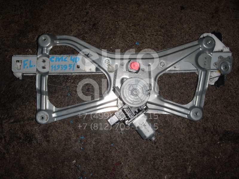 Стеклоподъемник электр. передний левый для Honda Civic 4D 2006-2012 - Фото №1