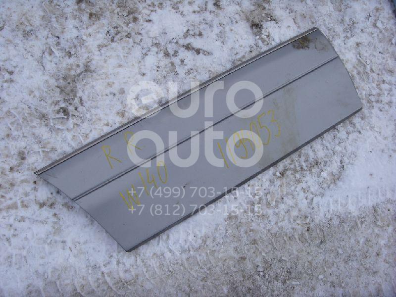 Молдинг задней правой двери для Mercedes Benz W140 1991-1999 - Фото №1