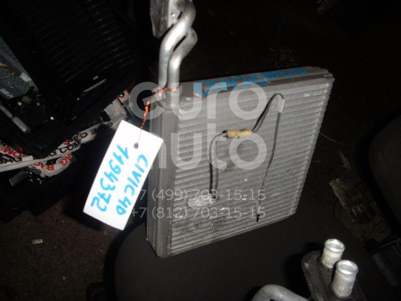 Испаритель кондиционера для Honda Civic 4D 2006-2012 - Фото №1
