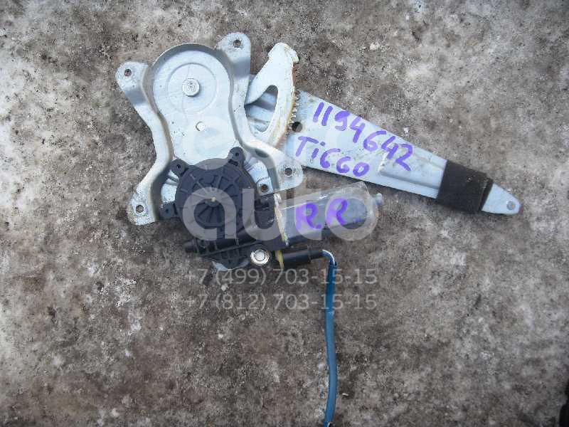 Стеклоподъемник электр. задний правый для Chery Tiggo (T11) 2005> - Фото №1