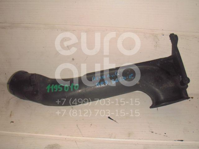 Воздухозаборник (наружный) для Opel Astra G 1998-2005;Zafira (F75) 1999-2005 - Фото №1