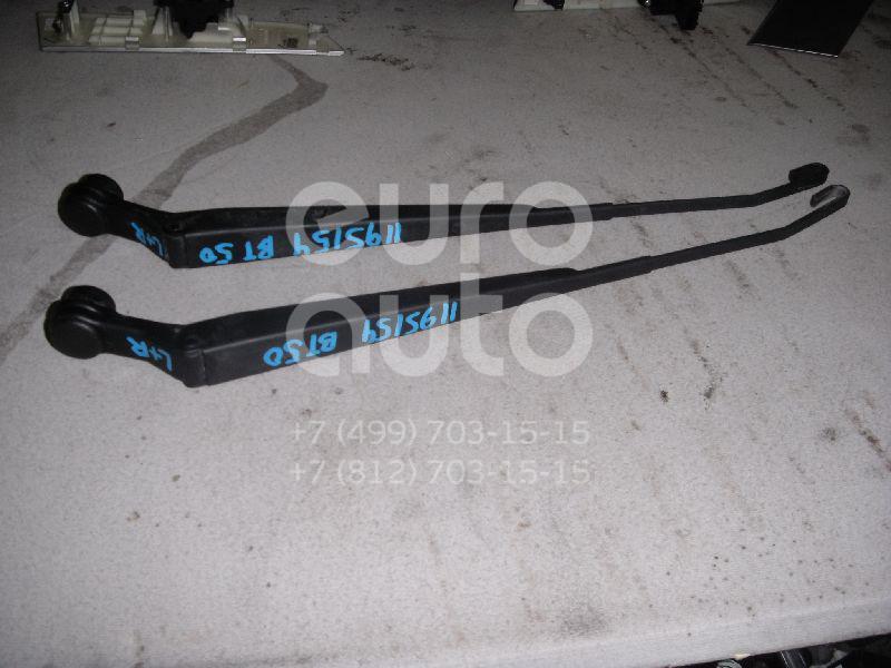 Поводок стеклоочистителя переднего для Mazda BT-50 2006-2012 - Фото №1
