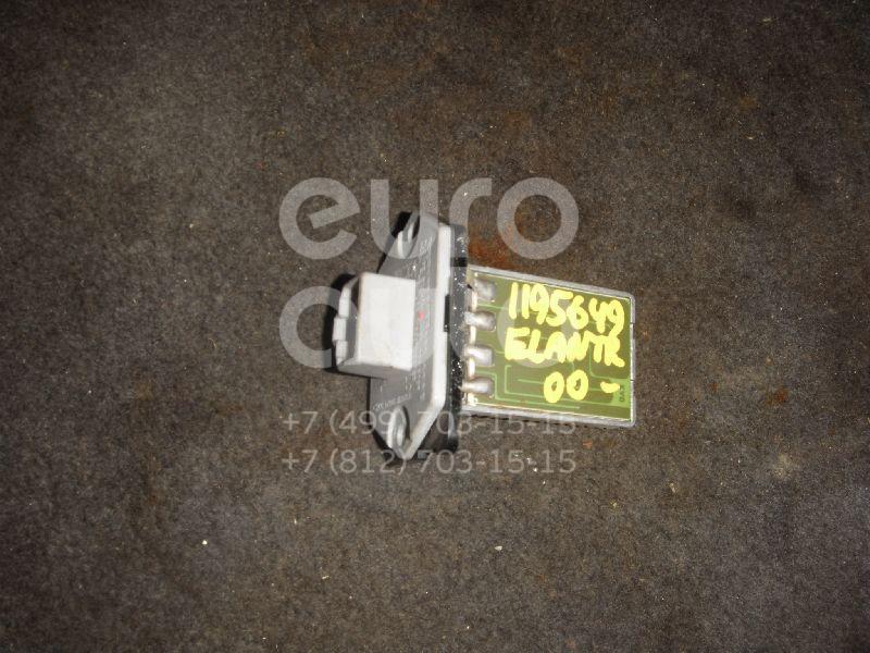 Резистор отопителя для Hyundai Elantra 2000-2005 - Фото №1