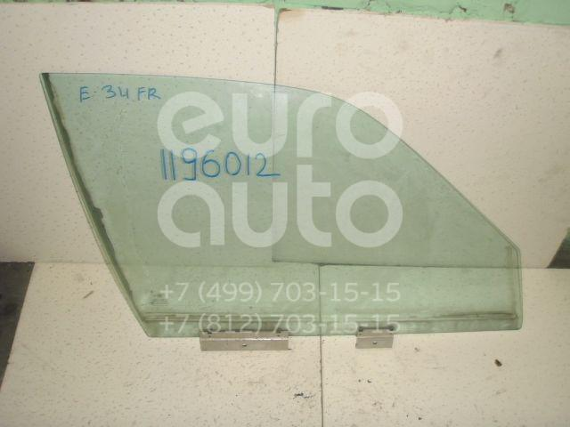 Стекло двери передней правой для BMW 5-серия E34 1988-1995 - Фото №1