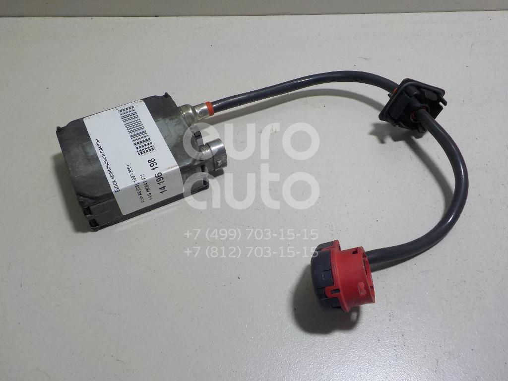 Блок ксеноновой лампы Audi A6 [C5] 1997-2004; (4B0941471)  - купить со скидкой