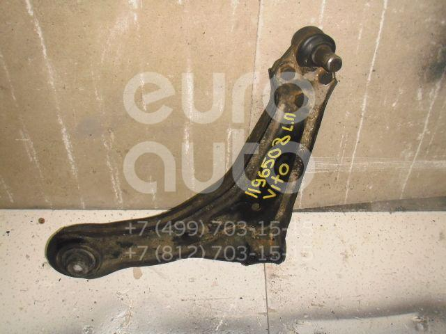 Рычаг передний нижний левый для Mercedes Benz Vito (638) 1996-2003 - Фото №1