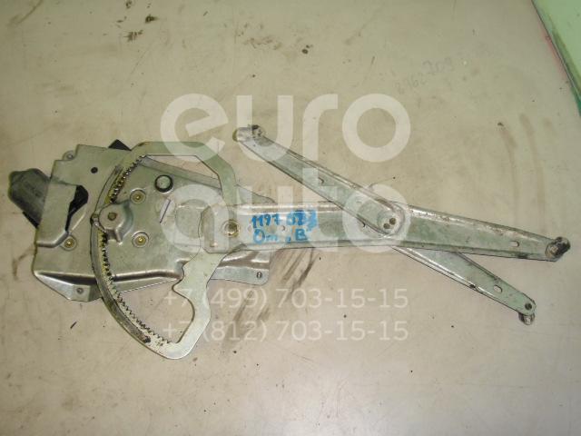 Стеклоподъемник электр. передний правый для Opel Omega B 1994-2003 - Фото №1
