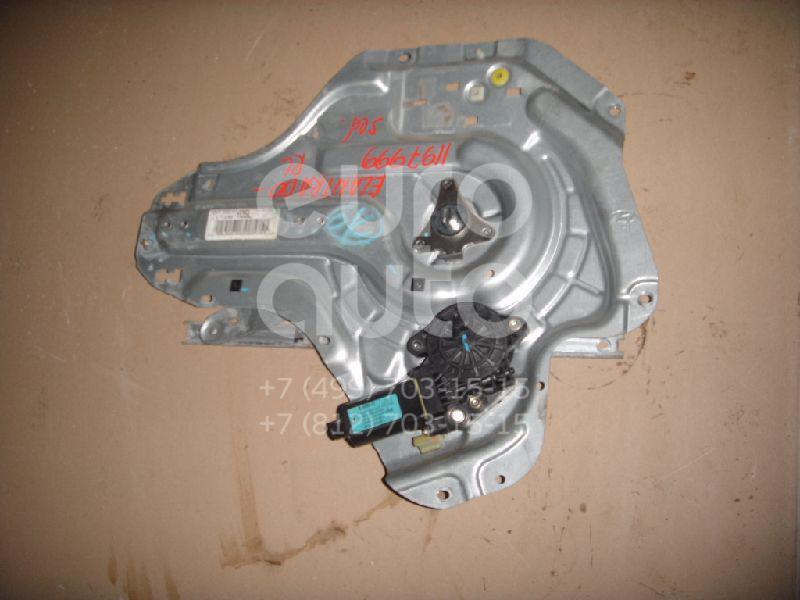 Стеклоподъемник электр. задний левый для Hyundai Elantra 2000-2006 - Фото №1