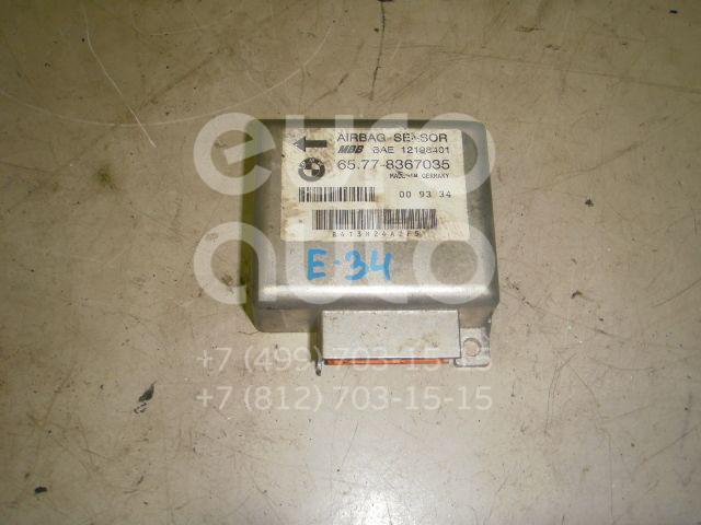 Блок управления AIR BAG для BMW 5-серия E34 1988-1995;3-серия E36 1991-1998;3-серия E46 1998-2005;5-серия E39 1995-2003;7-серия E38 1994-2001;Z3 1995-2003 - Фото №1