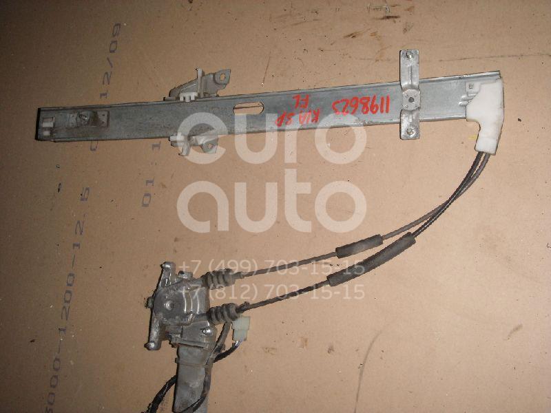 Стеклоподъемник электр. передний левый для Kia Sportage 1994-2004 - Фото №1