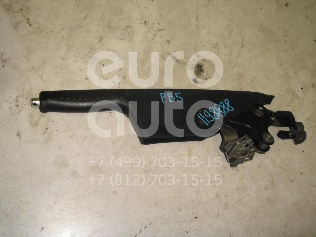Рычаг стояночного тормоза для VW Passat [B5] 1996-2000;Passat [B5] 2000-2005 - Фото №1