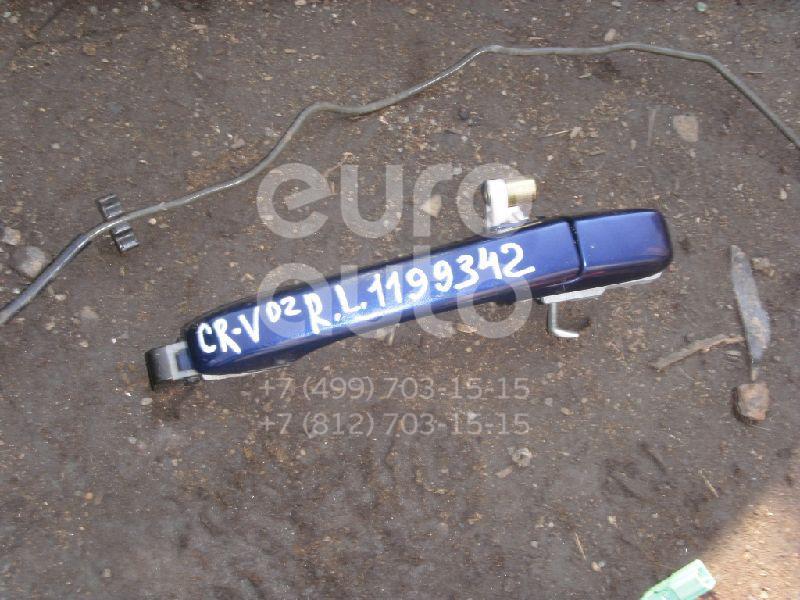Ручка двери задней наружная левая для Honda CR-V 2002-2006 - Фото №1