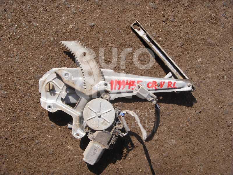 Стеклоподъемник электр. задний левый для Honda CR-V 1996-2002 - Фото №1