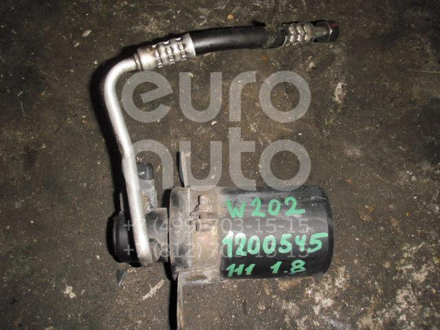 Осушитель системы кондиционирования для Mercedes Benz W202 1993-2000 - Фото №1