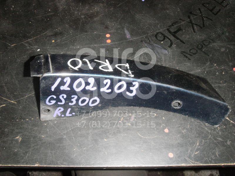 Накладка заднего крыла левого для Lexus GS 300/400/430 1998-2004 - Фото №1