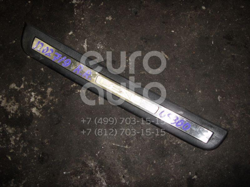 Накладка порога (внутренняя) для Lexus GS 300/400/430 1998-2004 - Фото №1
