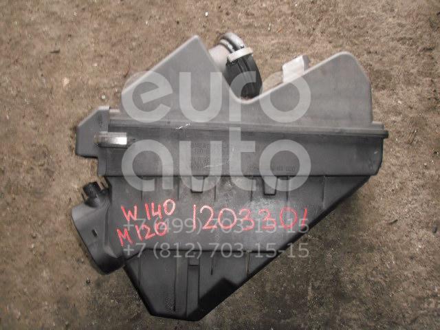 Корпус воздушного фильтра для Mercedes Benz W140 1991-1999 - Фото №1