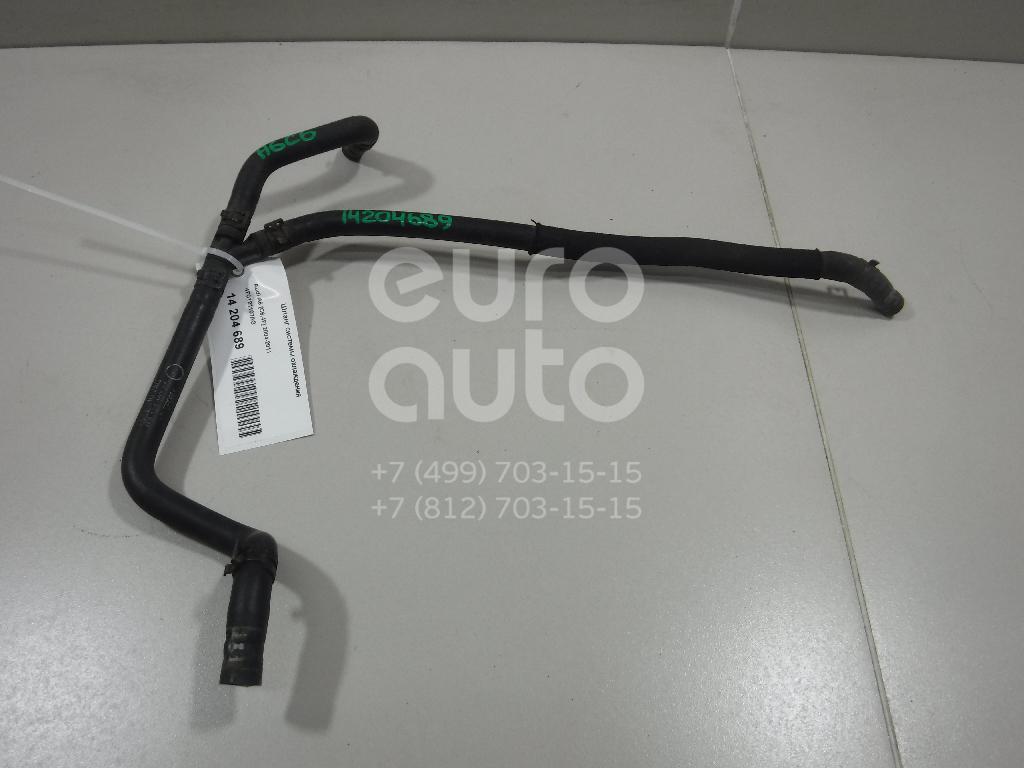Шланг системы охлаждения Audi A6 [C6,4F] 2004-2011; (4F0121107AG)