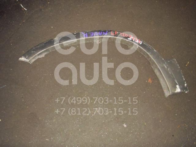Накладка переднего крыла левого для Ford Maverick 2001-2006 - Фото №1