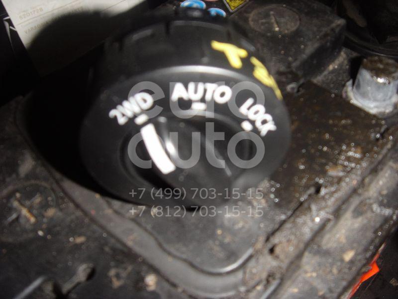 Кнопка блокировки дифференциала для Nissan X-Trail (T30) 2001-2006 - Фото №1