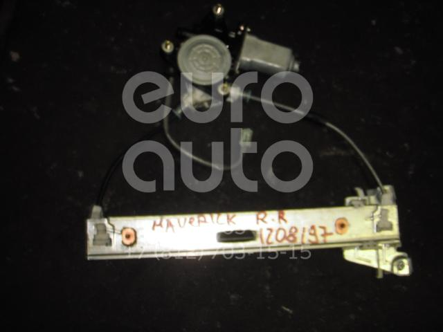 Стеклоподъемник электр. задний правый для Ford Maverick 2001-2006;Maverick 2007-2012 - Фото №1