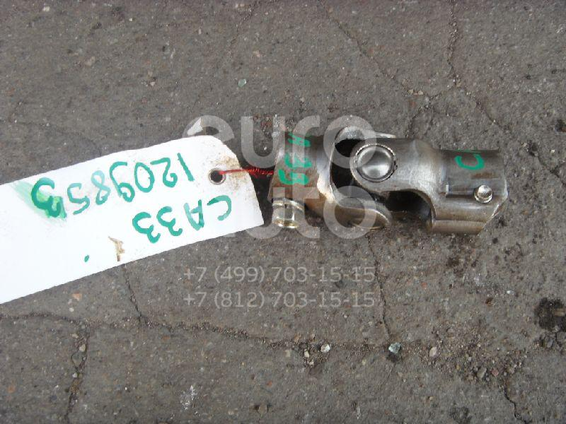 Кардан рулевой для Nissan Maxima (A33) 2000-2005 - Фото №1
