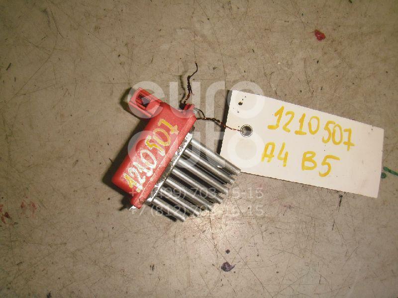 Резистор отопителя для Audi A4 [B5] 1994-2001 - Фото №1