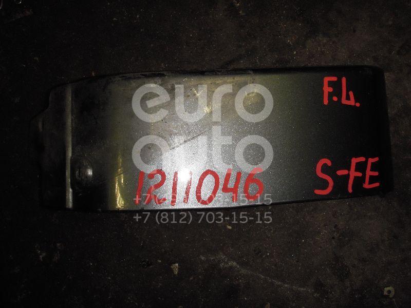 Накладка переднего крыла левого для Hyundai Santa Fe (SM)/ Santa Fe Classic 2000-2012 - Фото №1