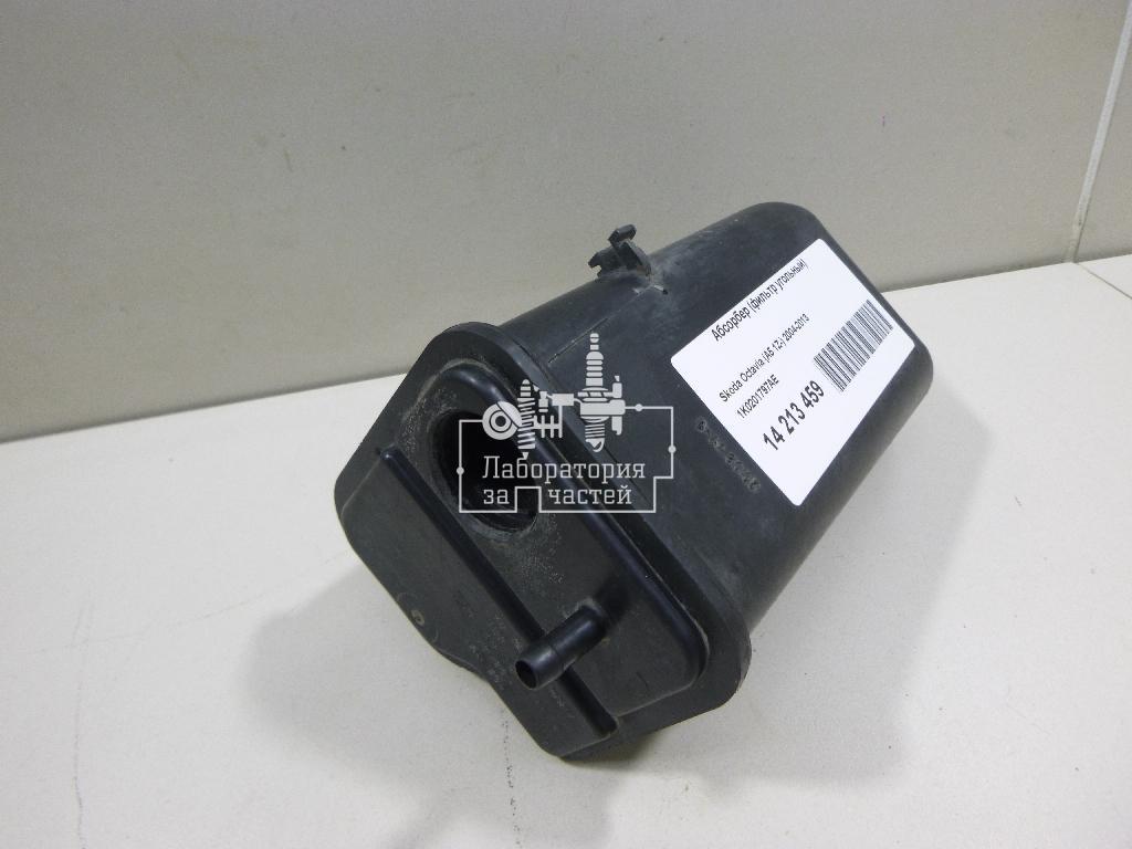 Абсорбер (фильтр угольный)(1K0201797AE)