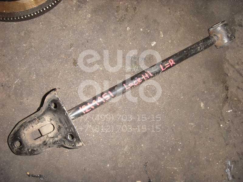 Тяга задняя продольная для Chevrolet Lacetti 2003-2013 - Фото №1
