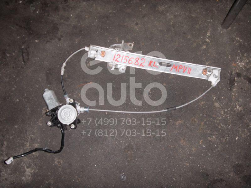 Стеклоподъемник электр. задний левый для Mazda MPV II (LW) 1999-2006 - Фото №1