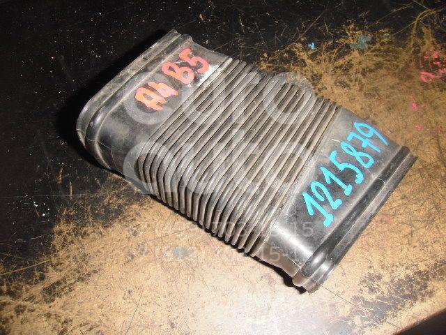 Воздуховод для Audi A4 [B5] 1994-2001 - Фото №1