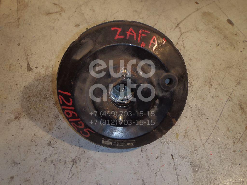 Усилитель тормозов вакуумный для Opel Zafira A (F75) 1999-2005;Astra F 1991-1998;Astra G 1998-2005 - Фото №1