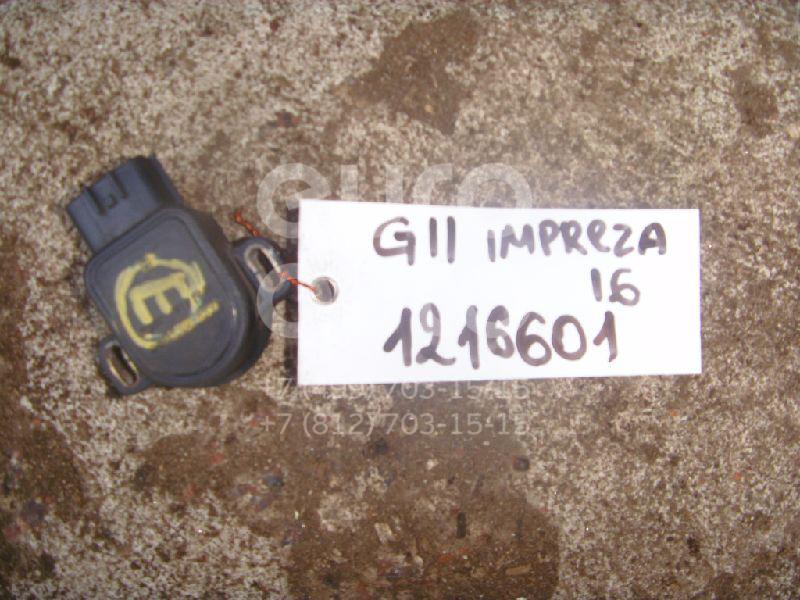 Датчик положения дроссельной заслонки для Subaru Impreza (G11) 2000-2007 - Фото №1
