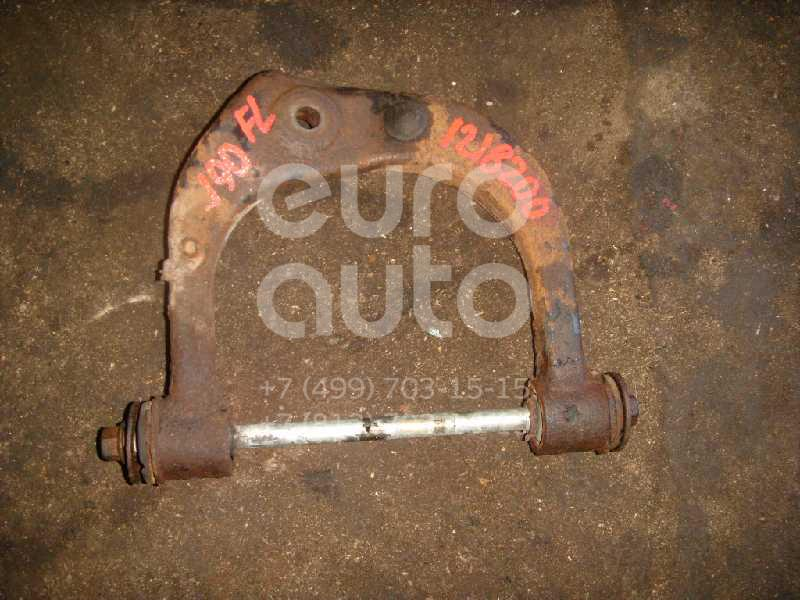Рычаг передний верхний левый для Toyota Land Cruiser (90)-Prado 1996-2002;4 Runner/Hilux Surf 1995-2002 - Фото №1