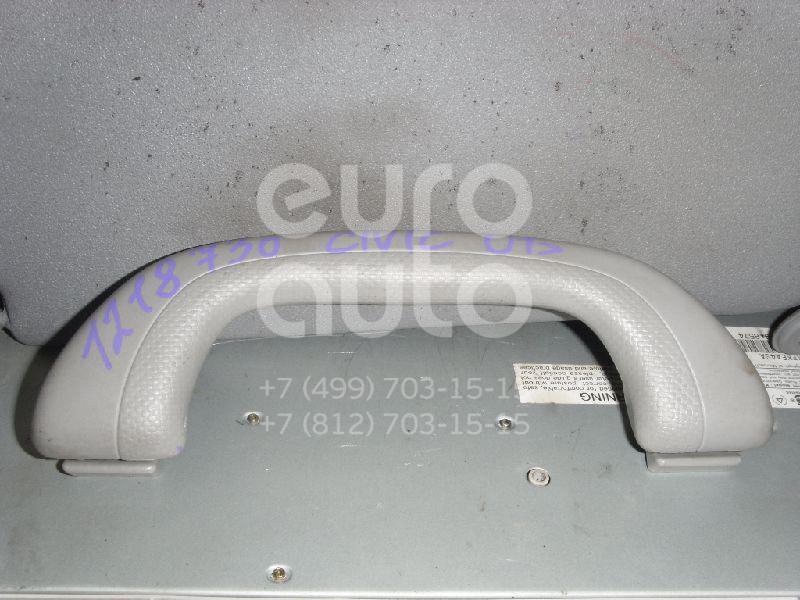 Ручка внутренняя потолочная для Honda Civic 2001-2005 - Фото №1