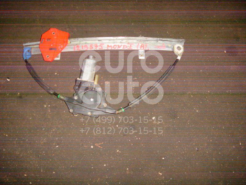 Стеклоподъемник электр. передний правый для Ford Mondeo I 1993-1996;Mondeo II 1996-2000 - Фото №1