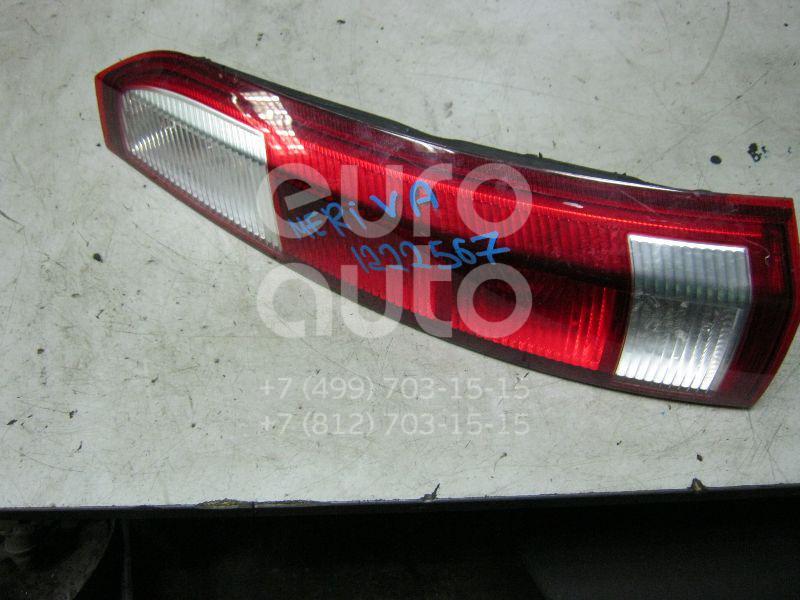 Фонарь задний правый для Opel Meriva 2003-2010 - Фото №1