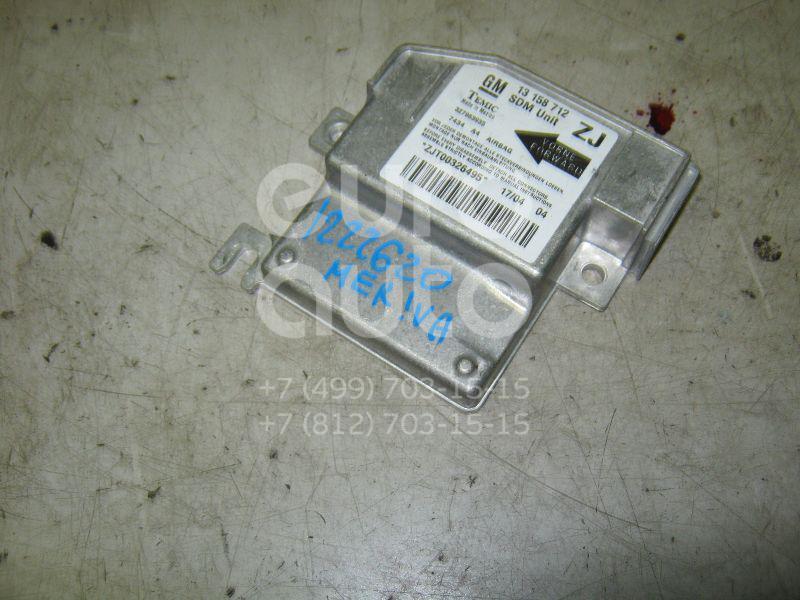 Блок управления AIR BAG для Opel Meriva 2003-2010 - Фото №1