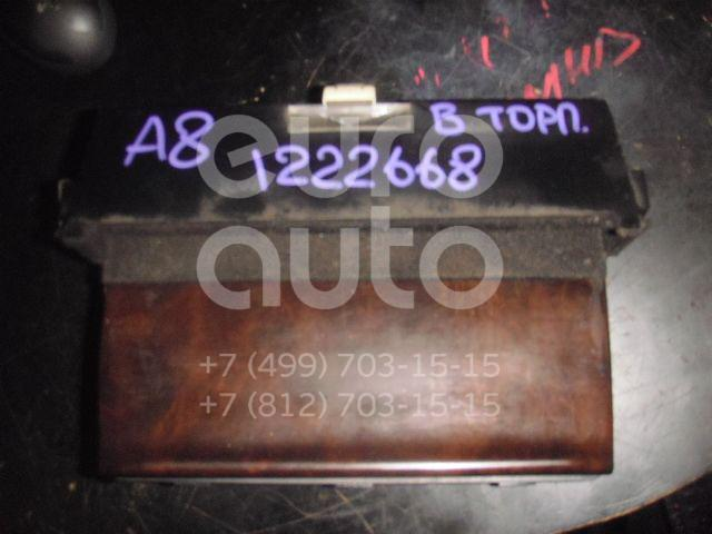 Пепельница передняя для Audi A8 [4D] 1994-1998;A8 [4D] 1999-2002 - Фото №1