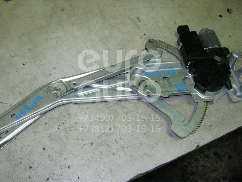 Стеклоподъемник электр. передний правый для Opel Meriva 2003-2010 - Фото №1