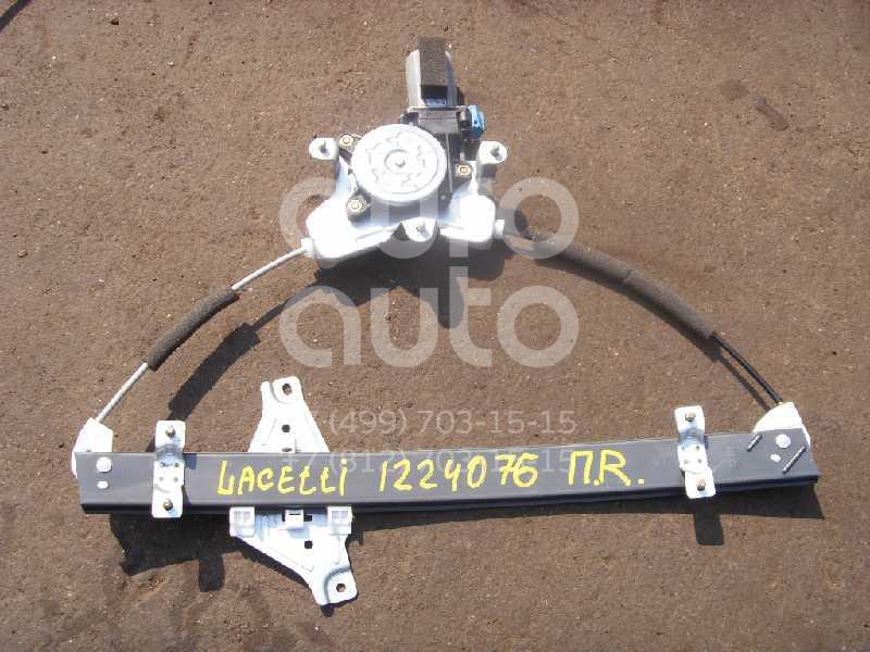 Стеклоподъемник электр. передний правый для Chevrolet Lacetti 2003-2013 - Фото №1