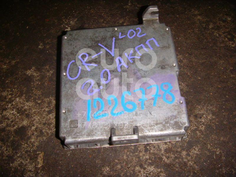 Блок управления двигателем для Honda CR-V 2002-2006 - Фото №1