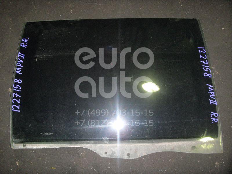 Стекло двери задней правой для Mazda MPV II (LW) 1999-2006 - Фото №1