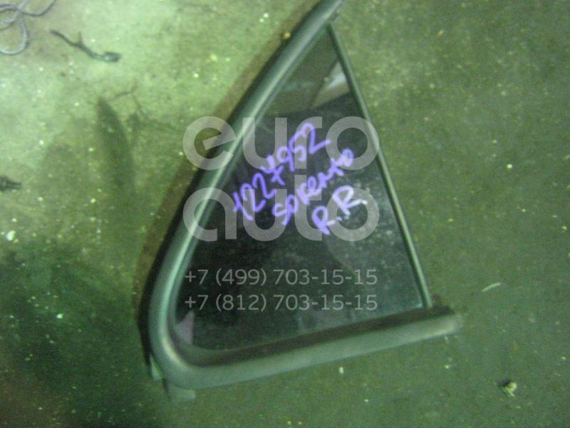 Стекло двери задней правой (форточка) для Kia Sorento 2003-2009 - Фото №1